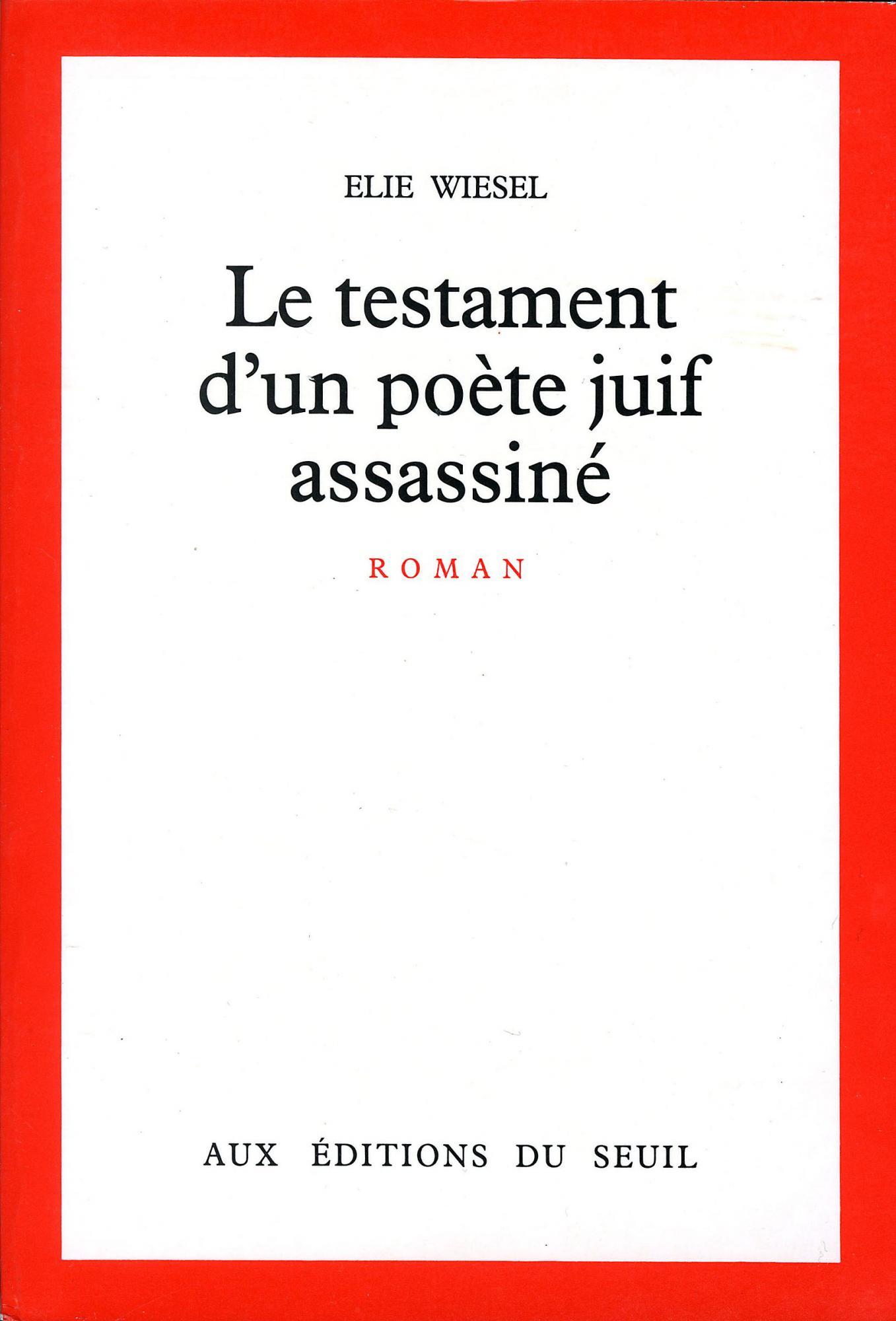 Paroles D'etranger: Textes, Contes Et Dialogues by Elie Wiesel (1982, Book) @@@@