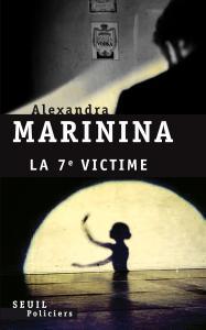 couverture La 7e Victime