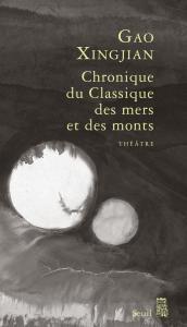 couverture Chronique du Classique des mers et des monts