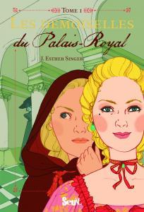 Couverture de l'ouvrage Les Demoiselles du  Palais-Royal