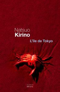 Couverture de l'ouvrage L'Ile de Tokyo