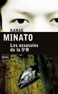 couverture Les Assassins de la 5e B