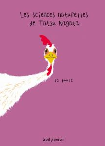 Couverture de l'ouvrage La Poule