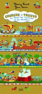 Couverture de l'ouvrage Cherche et trouve au temps des princesses et des chevaliers