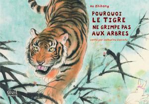 Couverture de l'ouvrage Pourquoi le tigre ne grimpe pas aux arbres