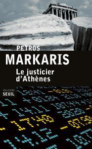Couverture de l'ouvrage Le Justicier d'Athènes