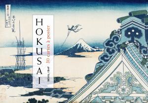 Couverture de l'ouvrage Hokusaï - 30 cartes à poster