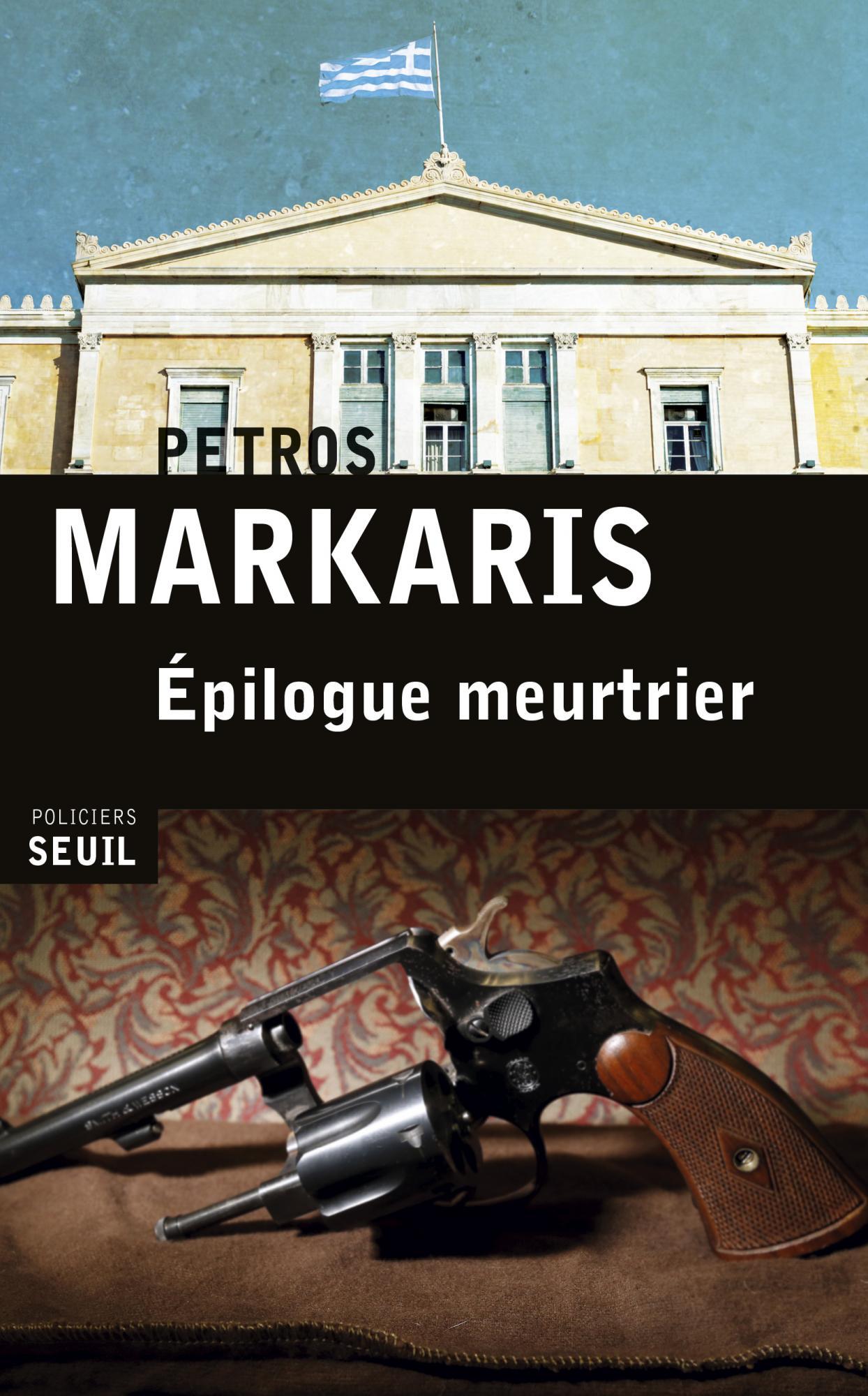 """Résultat de recherche d'images pour """"EPILOGUE MEURTRIER, PETROS MARKARIS"""""""
