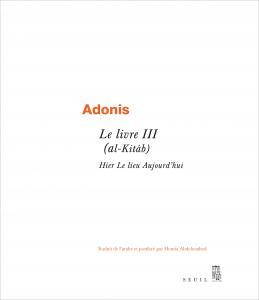 couverture Le Livre III (al-Kitâb)