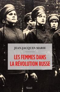 Les Femmes dans la révolution russe