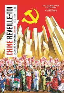 couverture Chine, réveille-toi