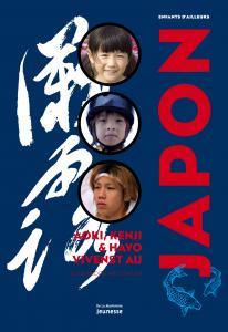 Couverture de l'ouvrage Aoki, Hayo et Kenji vivent au Japon