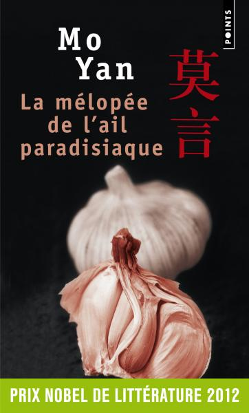 La Mélopée de l'ail paradisiaque