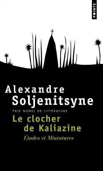 Le Clocher de Kaliazine
