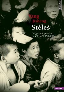 Couverture de l'ouvrage Stèles