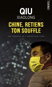 couverture Chine, retiens ton souffle