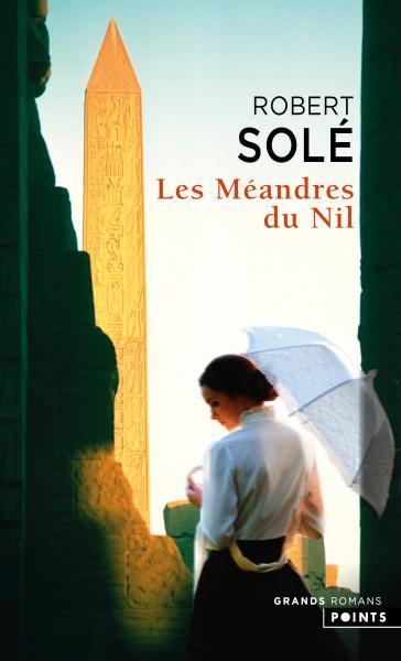 Les Méandres du Nil