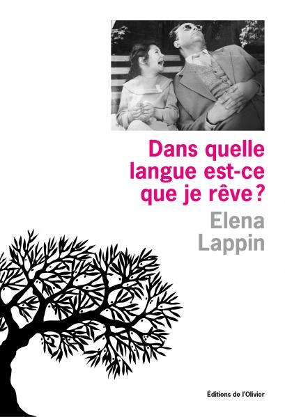 Dans quelle langue est-ce que je rêve?