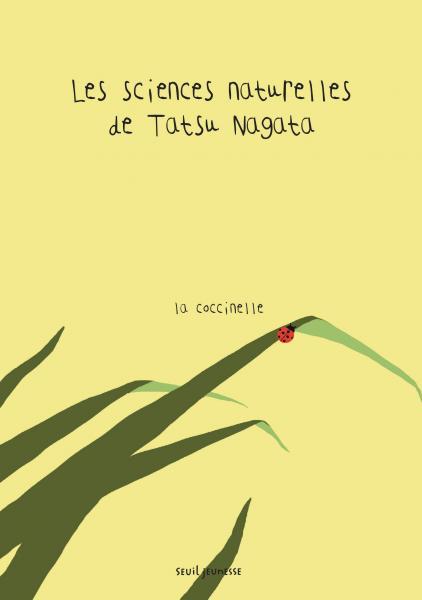 Couverture de l'ouvrage La Coccinelle